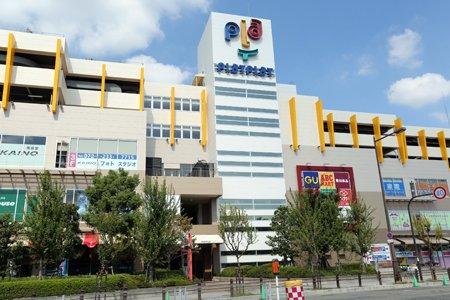 堺駅には様々な店舗が入る商業施設プラットプラットもがございます。